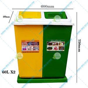kích thước thùng rác 2 ngăn 60 lít composite